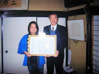左: 三芳菊酒造株式会社 馬宮亮一郎氏