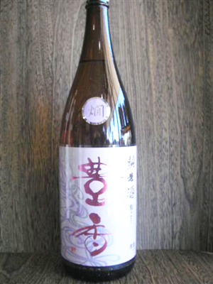 豊香 純米無濾過直汲み生貯蔵酒 1800ml