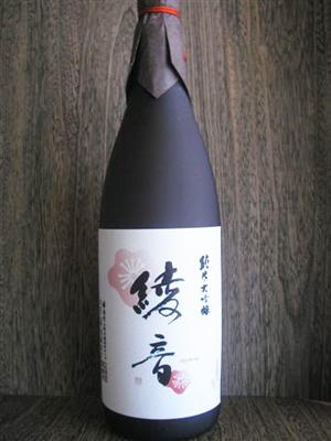 綾音 純米大吟醸 1.8L