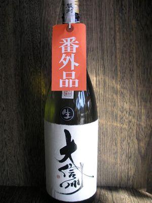 大信州別囲い純米吟醸番外品 番外品おりがらみ