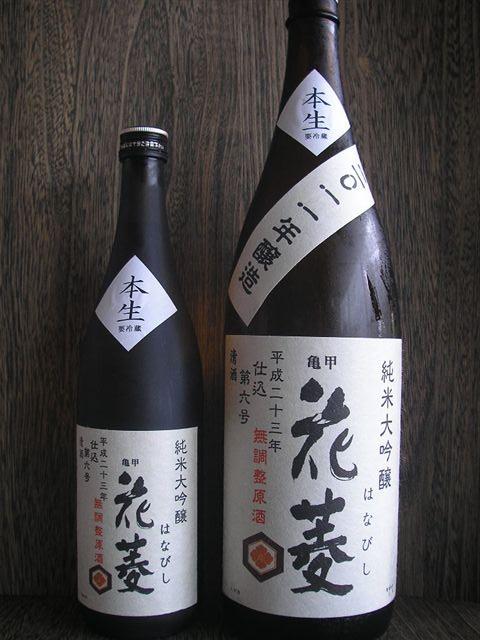 純米大吟醸  無調整原酒清酒