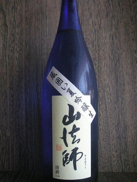 六歌仙酒造 山法師純米吟醸夏生