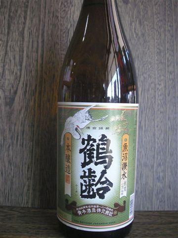 鶴齢本醸造1800㍉1937円